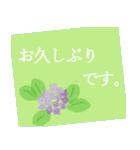 伝えたい想いに可愛い花を添えて第14弾。(個別スタンプ:4)