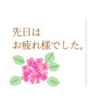 伝えたい想いに可愛い花を添えて第14弾。(個別スタンプ:5)