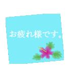 伝えたい想いに可愛い花を添えて第14弾。(個別スタンプ:6)
