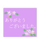 伝えたい想いに可愛い花を添えて第14弾。(個別スタンプ:7)