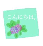 伝えたい想いに可愛い花を添えて第14弾。(個別スタンプ:8)