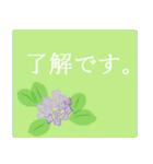 伝えたい想いに可愛い花を添えて第14弾。(個別スタンプ:9)