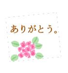 伝えたい想いに可愛い花を添えて第14弾。(個別スタンプ:10)