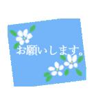 伝えたい想いに可愛い花を添えて第14弾。(個別スタンプ:11)