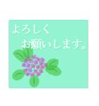 伝えたい想いに可愛い花を添えて第14弾。(個別スタンプ:12)
