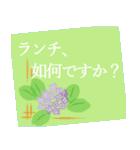 伝えたい想いに可愛い花を添えて第14弾。(個別スタンプ:13)