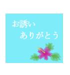 伝えたい想いに可愛い花を添えて第14弾。(個別スタンプ:14)