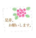伝えたい想いに可愛い花を添えて第14弾。(個別スタンプ:15)