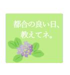 伝えたい想いに可愛い花を添えて第14弾。(個別スタンプ:16)