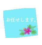 伝えたい想いに可愛い花を添えて第14弾。(個別スタンプ:17)