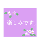 伝えたい想いに可愛い花を添えて第14弾。(個別スタンプ:18)