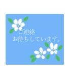 伝えたい想いに可愛い花を添えて第14弾。(個別スタンプ:19)