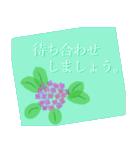 伝えたい想いに可愛い花を添えて第14弾。(個別スタンプ:20)