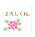 伝えたい想いに可愛い花を添えて第14弾。(個別スタンプ:21)