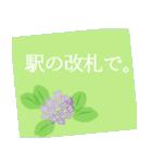 伝えたい想いに可愛い花を添えて第14弾。(個別スタンプ:22)