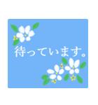 伝えたい想いに可愛い花を添えて第14弾。(個別スタンプ:23)
