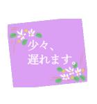 伝えたい想いに可愛い花を添えて第14弾。(個別スタンプ:24)