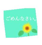 伝えたい想いに可愛い花を添えて第14弾。(個別スタンプ:25)