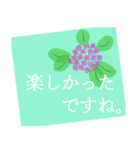 伝えたい想いに可愛い花を添えて第14弾。(個別スタンプ:27)