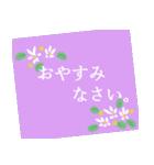 伝えたい想いに可愛い花を添えて第14弾。(個別スタンプ:28)