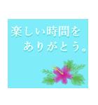 伝えたい想いに可愛い花を添えて第14弾。(個別スタンプ:29)