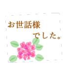 伝えたい想いに可愛い花を添えて第14弾。(個別スタンプ:30)