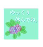 伝えたい想いに可愛い花を添えて第14弾。(個別スタンプ:31)