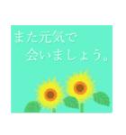 伝えたい想いに可愛い花を添えて第14弾。(個別スタンプ:32)