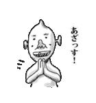 理不人2(個別スタンプ:03)
