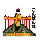和 <日本の美>日本語&英語(個別スタンプ:3)