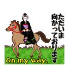 和 <日本の美>日本語&英語(個別スタンプ:10)