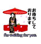 和 <日本の美>日本語&英語(個別スタンプ:13)