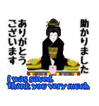 和 <日本の美>日本語&英語(個別スタンプ:18)