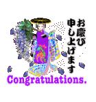 和 <日本の美>日本語&英語(個別スタンプ:23)