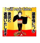 和 <日本の美>日本語&英語(個別スタンプ:27)