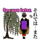 和 <日本の美>日本語&英語(個別スタンプ:28)