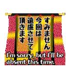 和 <日本の美>日本語&英語(個別スタンプ:29)