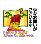 和 <日本の美>日本語&英語(個別スタンプ:30)