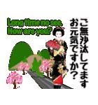 和 <日本の美>日本語&英語(個別スタンプ:33)