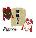 和 <日本の美>日本語&英語(個別スタンプ:36)