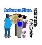 和 <日本の美>日本語&英語(個別スタンプ:38)