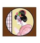 和 <日本の美>日本語&英語(個別スタンプ:39)