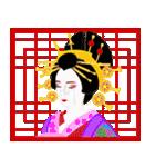 和 <日本の美>日本語&英語(個別スタンプ:40)