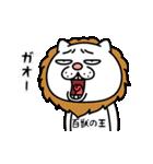 ウザ~~い猫3(個別スタンプ:01)