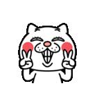 ウザ~~い猫3(個別スタンプ:02)