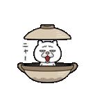 ウザ~~い猫3(個別スタンプ:04)