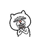 ウザ~~い猫3(個別スタンプ:06)