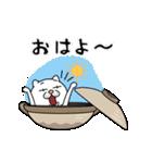 ウザ~~い猫3(個別スタンプ:07)