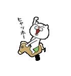 ウザ~~い猫3(個別スタンプ:09)