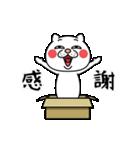 ウザ~~い猫3(個別スタンプ:11)